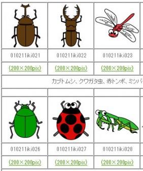 昆虫、虫のイラスト
