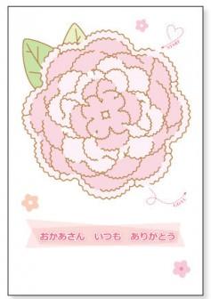 母の日カード【迷路のカーネーションのイラスト・ぬりえ】 無料ダウンロード・印刷