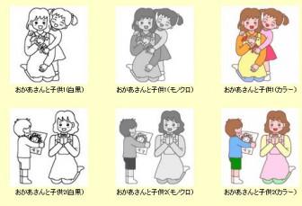 母の日1/無料イラスト/春の行事・季節の素材