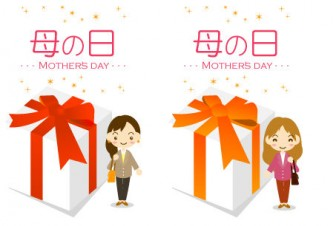 母の日の無料イラスト(5)|フリー素材|素材のプチッチ