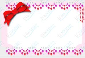 母の日メッセージカードの無料ダウンロードは書式の王様