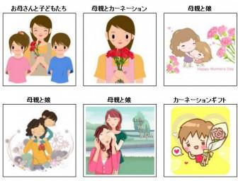 5月のイラスト/無料のフリー素材集【花鳥風月】