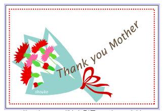 ポストカード ハガキ素材 / カーネーションの花(母の日) 無料イラスト素材