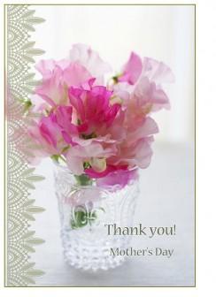 ポストカード&フレーム印刷用無料素材*花のポストカードやさん本館*はがきデザインのフリー素材集