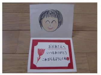 メッセージカード|簡単手作りおもちゃの作り方 工作図鑑