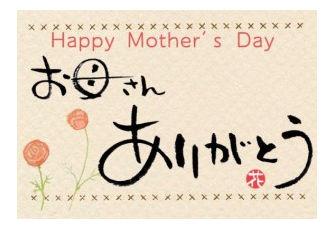 母の日に渡したいメッセージカード!文面や作り方、手作り素材のポイント!