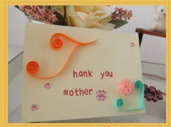母の日の贈り物 手作りカード(ペーパークイリング) - のんびりで素敵な生活