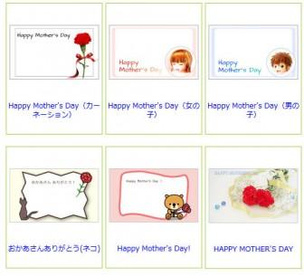 メッセージカード テンプレート|母の日-名刺サイズ|
