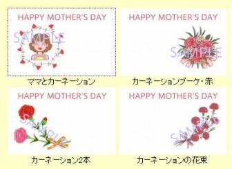 母の日・カーネーション/メッセージカード2/テンプレート/無料イラスト素材