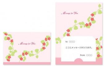 母の日メッセージカードサンプル|イイハナ母の日メッセージカードサンプル|イイハナ
