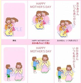 母の日・カーネーション/はがきテンプレート(縦1)/無料イラスト素材
