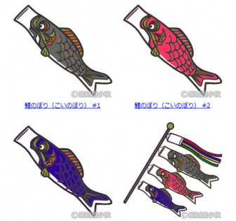 素材屋小秋: 鯉のぼり(こいのぼり)の無料イラスト・フリー素材