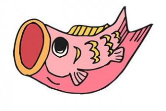鯉のぼり01の無料イラスト | かわいいイラストならイラストレイン