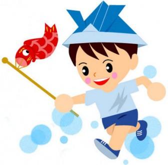 子供の日-こいのぼりと男の子イラスト 画像フリー素材|無料素材倶楽部