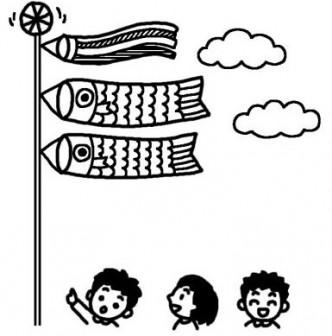 こいのぼり1/こどもの日/春の行事/保育/無料【白黒イラスト素材】