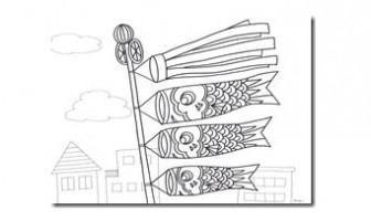 鯉のぼり1 « 塗り絵、ご自由に♪