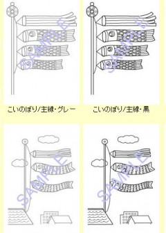 ぬりえ/無料/こどもの日・端午の節句2/春の季節・行事/大人の塗り絵
