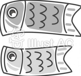 こいのぼり02(モノクロ)イラスト/無料イラストなら「イラストAC」