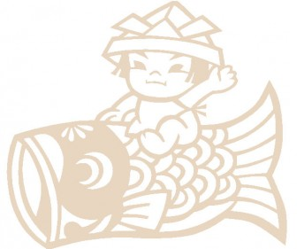 イラストレーション:個人作品集・ぬりえ・切り絵の下絵「鯉のぼりに乗った男の子」