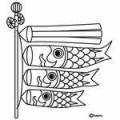 鯉のぼり ぬりえ イラスト