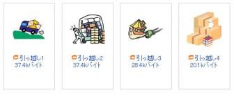 就職・新生活のイラスト - 日本郵便