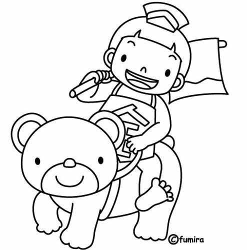 端午の節句 五月人形 兜 のぬりえ 白黒 モノクロ素材集めてみた Naru Web