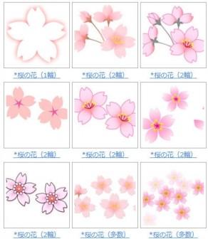 桜のイラスト素材春・4月