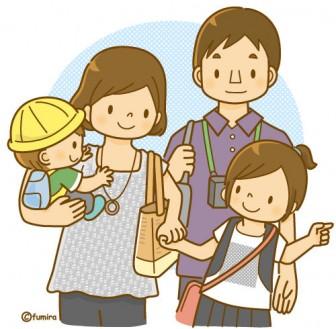 家族でおでかけ・旅行のイラスト(ソフト)