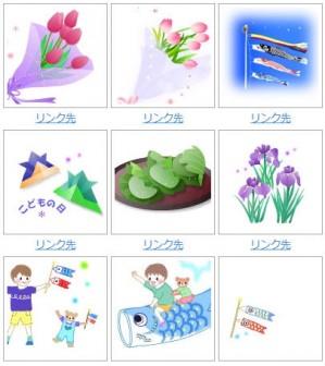 赤ずきんちゃんの散・歩・道春・5月