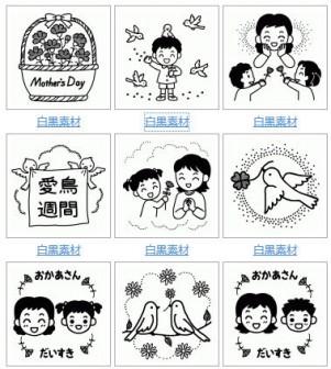 白黒イラスト素材春・5月