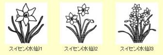 冬の花1/無料イラスト【白黒イラスト素材】