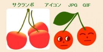 桜 サクラ イラスト 無料 英語