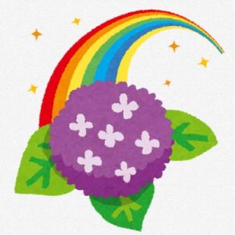 梅雨のイラスト「虹とあじさい」: 無料イラスト かわいいフリー素材集