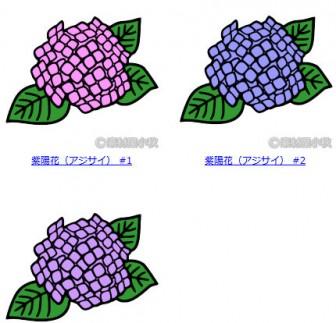 素材屋小秋: 紫陽花(アジサイ)の無料イラスト・フリー素材
