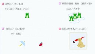 梅雨の無料素材メニュー(紫陽花・傘・カエルのイラスト/壁紙など)