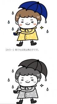 【白黒・カラーあり】梅雨の可愛いイラスト集 [Web素材] All About