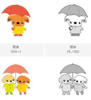 イラスト 梅雨〈犬モチーフのイラスト素材〉