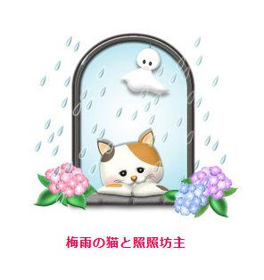 梅雨のイラストが無料 | イラスト【DDBANK】