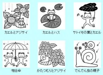 梅雨2/夏の季節・6月の行事/無料イラスト【白黒イラスト素材】