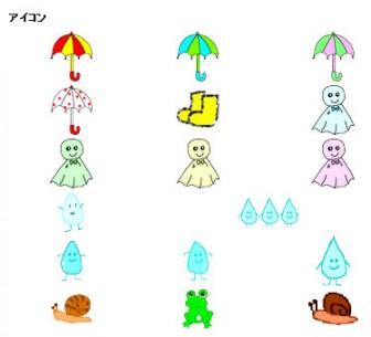 梅雨 カエル あまだれ かたつむり 夏のフリー素材 イラスト
