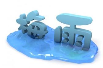 梅雨と水たまり - イラスト - フリー素材