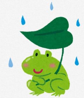 梅雨のイラスト「蛙と葉っぱの傘」: 無料イラスト かわいいフリー素材集