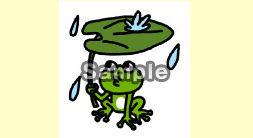 カエル(蛙) イラスト素材:無料イラスト素材 イラストバンク