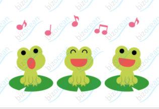 カエルの合唱|テンプレートの無料ダウンロードは【書式の王様】