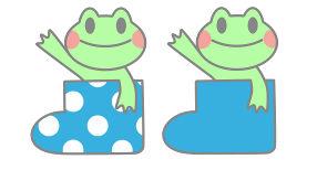 » カエルイラスト / 長靴に入ったカエル   可愛い無料イラストのフリー素材集
