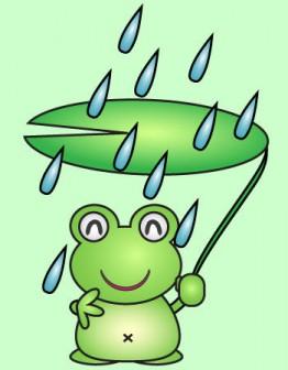 梅雨|無料イラスト|ダウンロード|PNG/カエル2