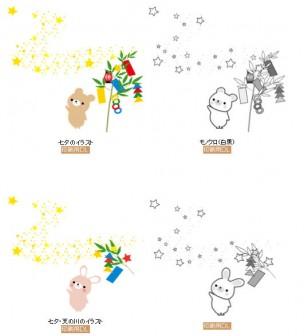 七夕とかわいい動物のイラスト