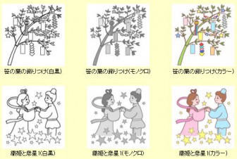 七夕(たなばた)1/無料イラスト/夏の季節・行事イラスト素材