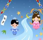 季節のHAPPY通信・七夕のイラスト
