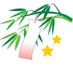 七夕飾りの短冊イラスト素材 | イラスト無料・かわいいテンプレート